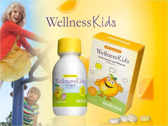 витамины орифлейм для детей